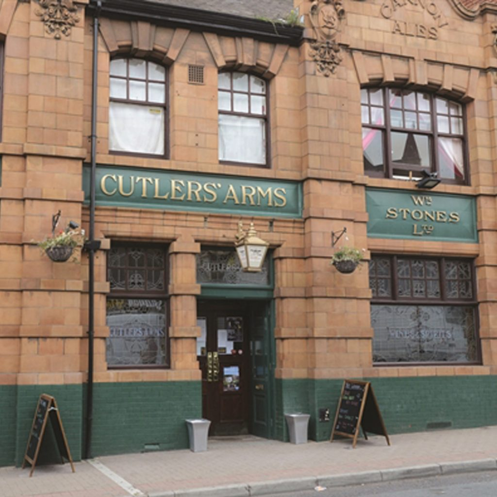 Cutlers Arms Chantry Brewery Tap